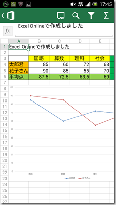 2014-03-29 17.45.40