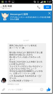 20140416073744